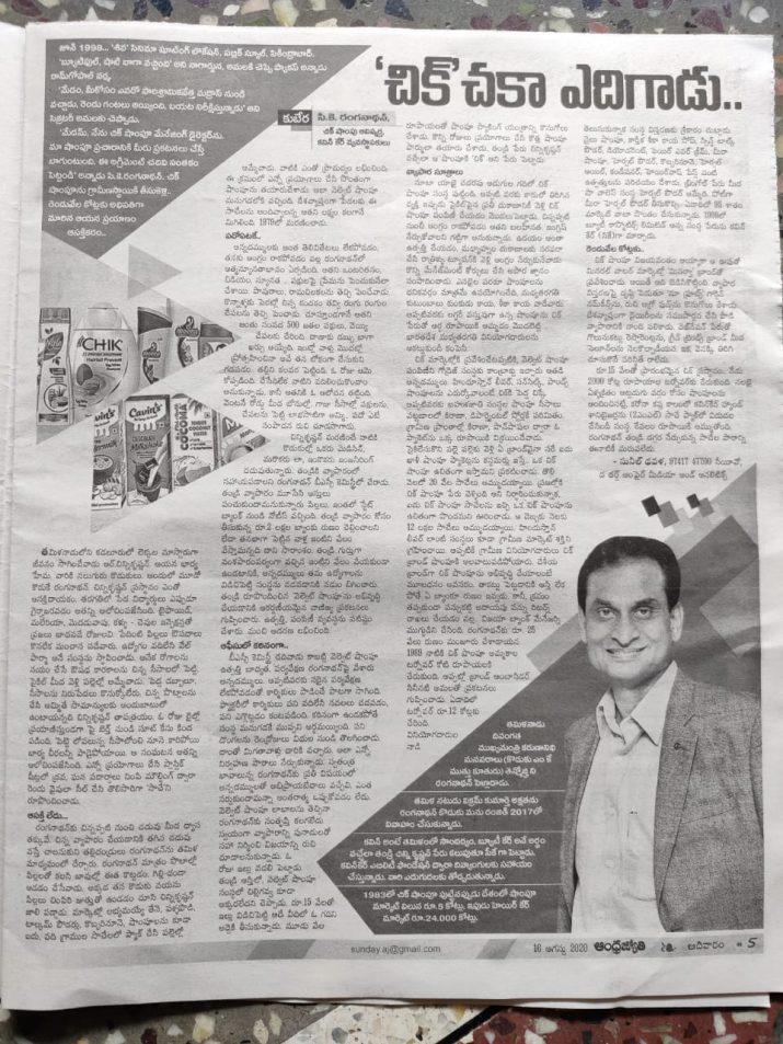 Profiling of C. K. Ranganathan
