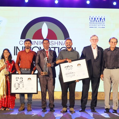 ChinniKrishnan Innovation Awards